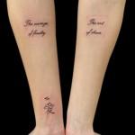 09-12-2014 Tattoo Scritte con Kanjin